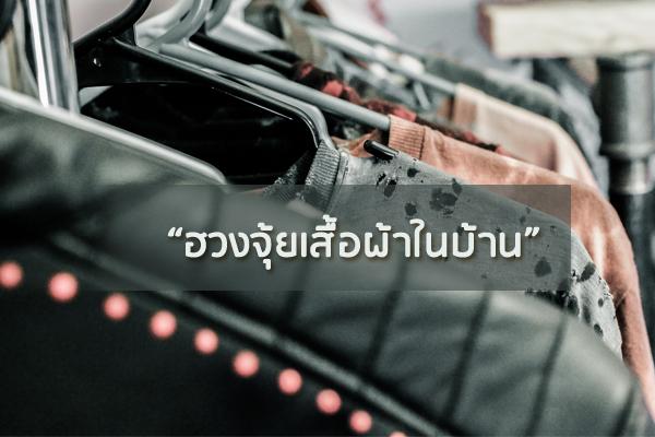 clothes-01