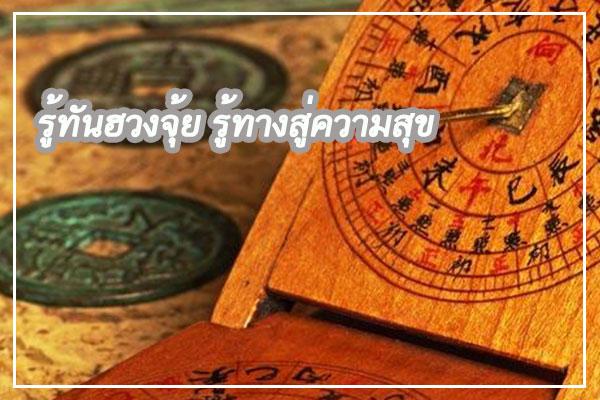 thaihome001