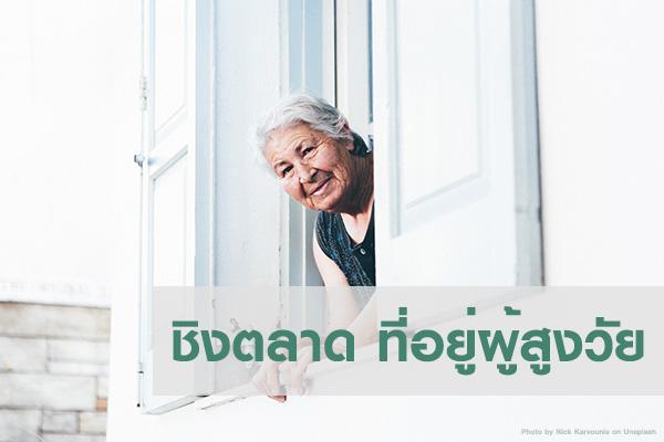 old-women01