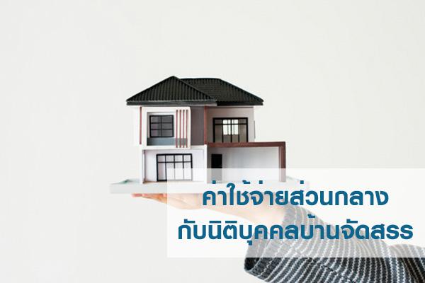 thaihome01_1