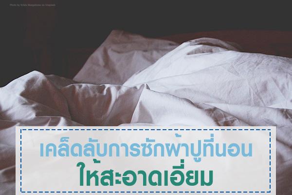 bed-sheet