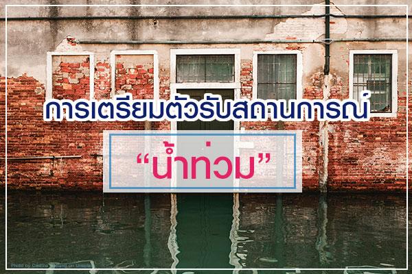 flood01_1