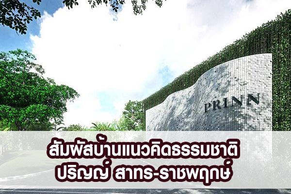 pinn01