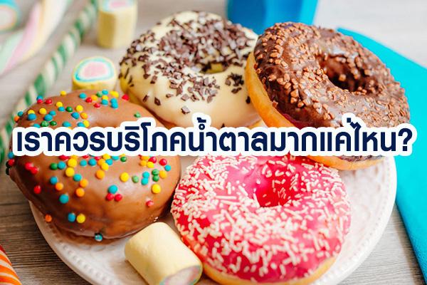 sugar01