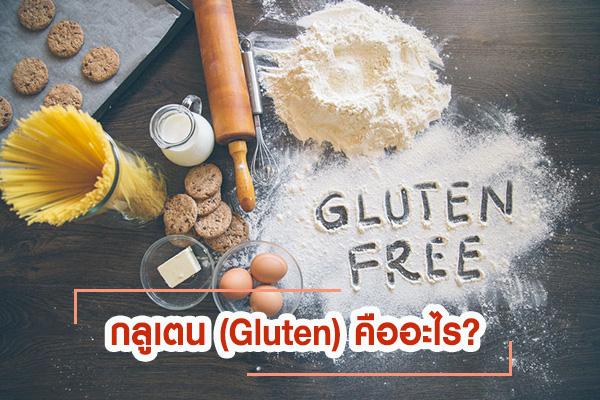 Gluten01