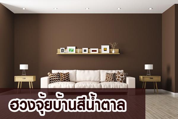 brown01