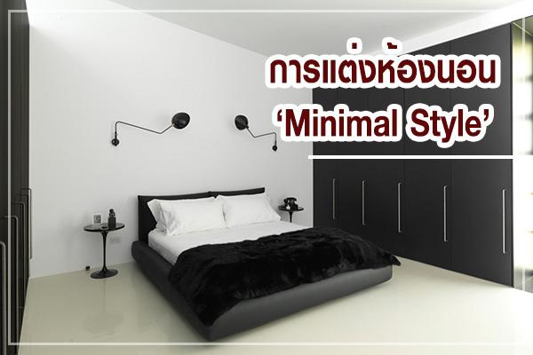 minimal01