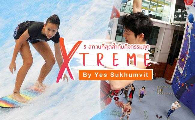 X-Treme01