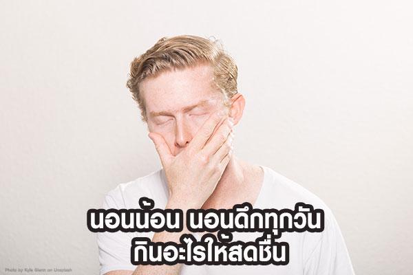 sleepy01