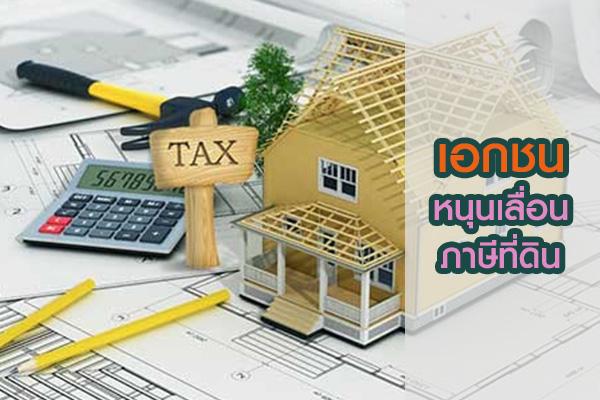 thaihome1710