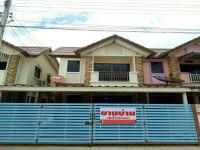 ซื้อ-ขาย บ้านมือสอง, คอนโดมือสอง